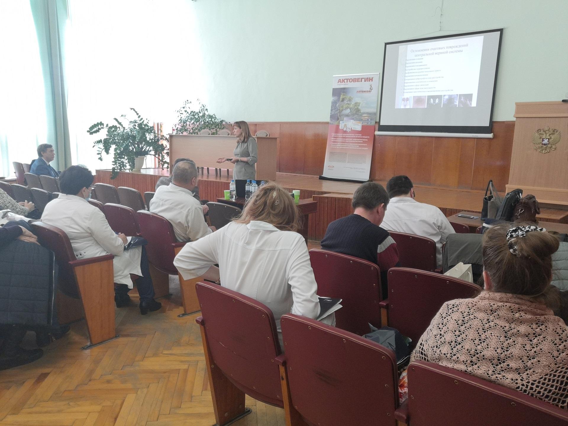 Межрайонная конференция